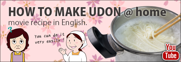 how to make udon at home