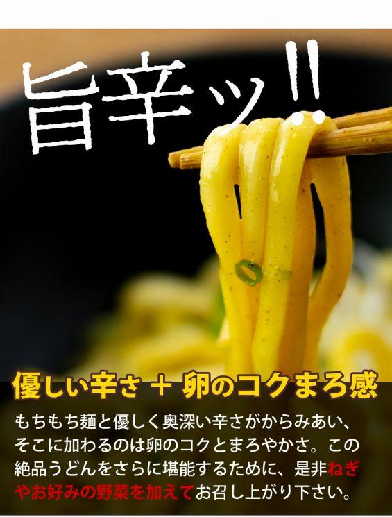 お好み野菜で美味しさアップ!