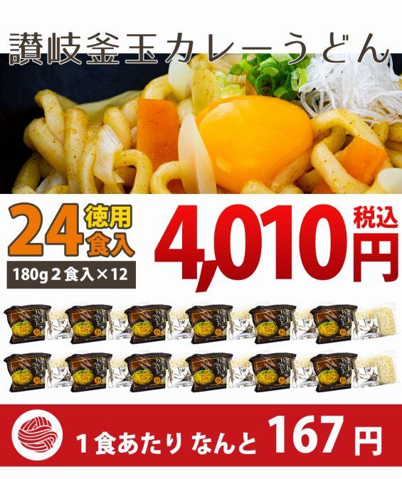 一食あたり135円