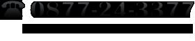 0877-24-3377
