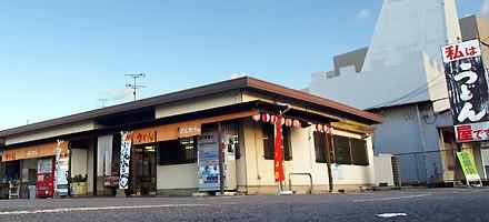 いきいきうどん坂出北インター店