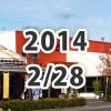 2014年2月28日、レインボー店閉店