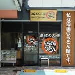 shops6
