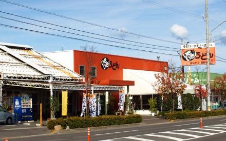 いきいきうどん高松レインボー店
