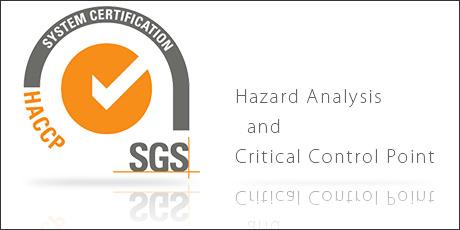 HACCP認証を取得